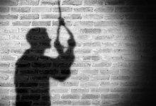 Photo of ఆత్మహత్యాయత్నం కు ఏ శిక్ష వేస్తారో తెలుసా? Punishment for suicide attempt