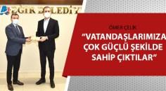 AK Parti Sözcüsü Çelik, Başkan Kocaispir'i ziyaret etti