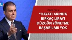 Ömer Çelik'ten CHP'ye tepki!