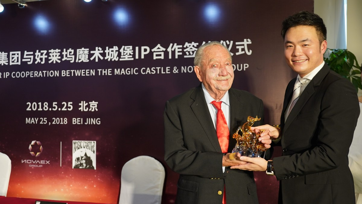 NOVAEX Group partners with Magic Castles Incorporated