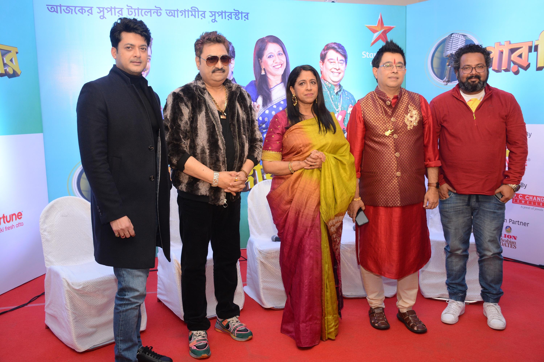 Star Jalsha launches Super Singer