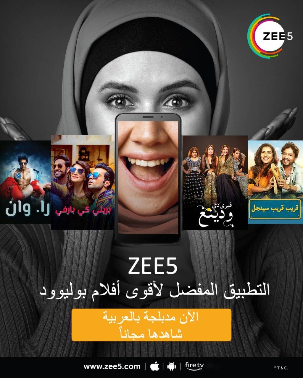 ZEE5 offers Bollywood movies in Arabic for free exclusively for its Middle East audiences