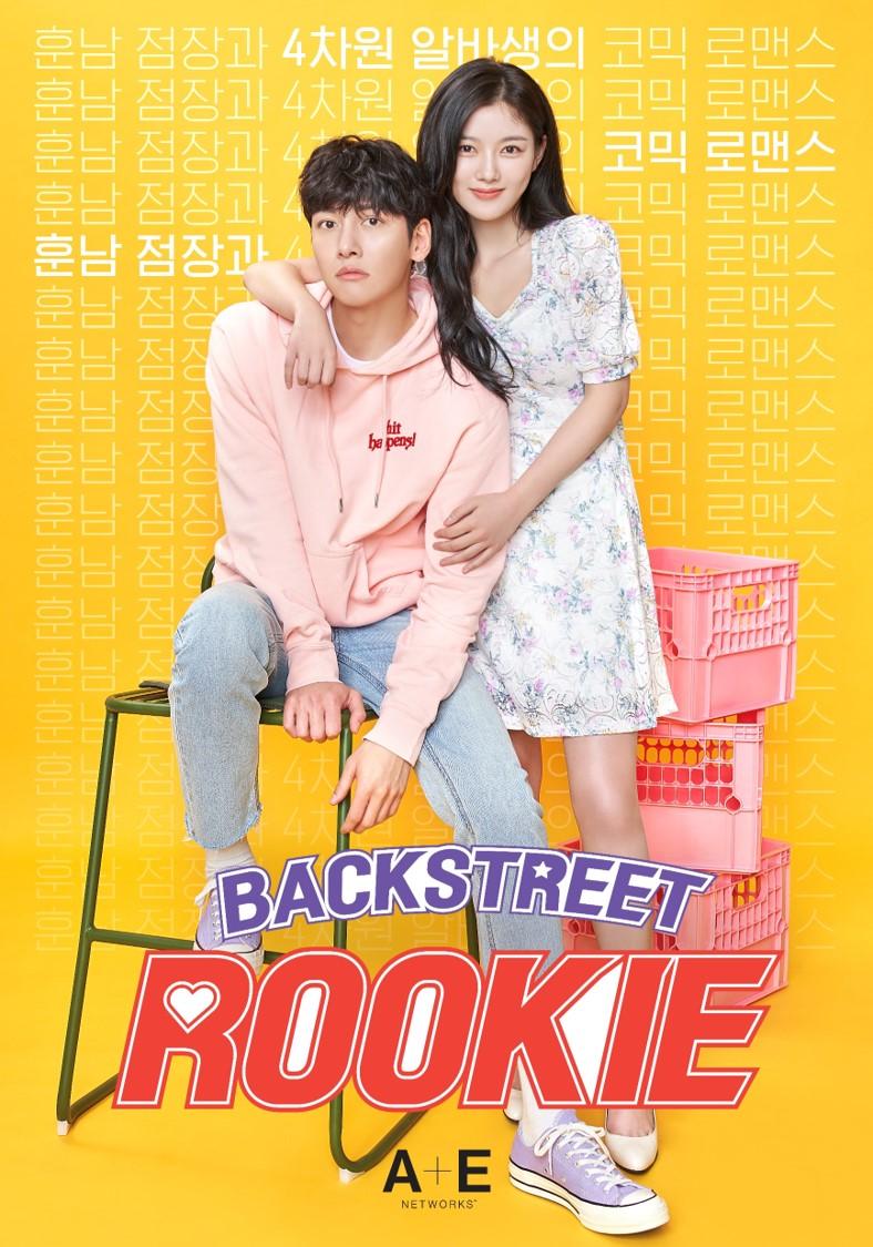A+E Networks Korea's first Korean drama series 'Backstreet Rookie' hits international popularity