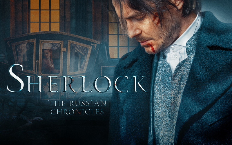 Yellow, Black and White to premiere 'Sherlock: The Russian Chronicles' at MIPCOM 2020