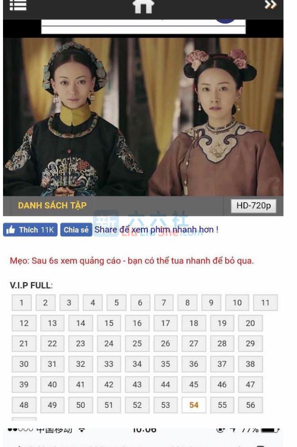 熱播網劇《延禧攻略》49-57越南版,限時撩妹利器-六六社