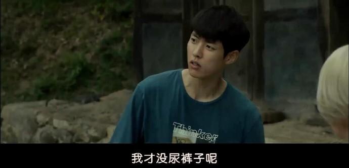 0.0兆赫 - 720P|1080P高清下載 - 日韓電影 - BT天堂