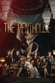 The Penthouse Season 1-2 (จบ)
