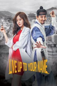 Live Up to Your Name คุณหมอสองภพ ตอนที่ 1-16 (จบ)