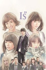 "I""S Live Action ตอนที่ 1-13 (จบ)"