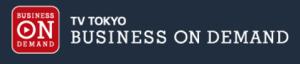 東京ビジネスオンデマンド ロゴ