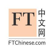 FT中文網的微博_微博
