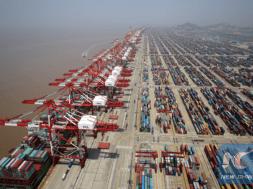Djibouti-Maritime-TVCNews