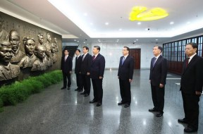 China-Leaders-TVCNews