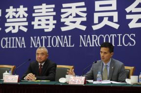 China-Narcotics-TVCNews