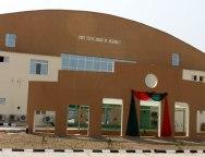 Ekiti-State-House-Of-Assembly-TVCNews