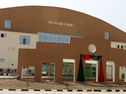 Ekiti-State-House-Of-Assembly-TVCNews