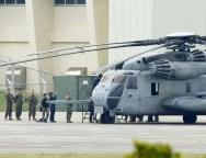 U.S.Chopper-TVCNews