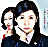 嫌な女 NHK BS