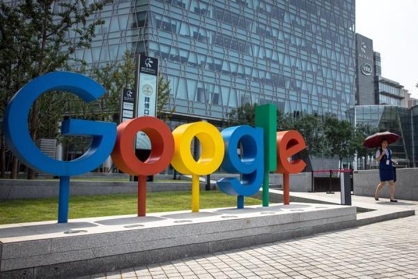 Ciencia y tecnología -Google