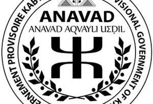 ENQUÊTE EXCLUSIVE – Démissions et Radicalisation au MAK-ANAVAD, Prélude à Une Implosion Prochaine !