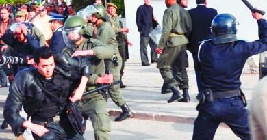 Le Sombre Rapport du Département D'Etat Américain sur les Violations des Droits de l'Homme au Maroc