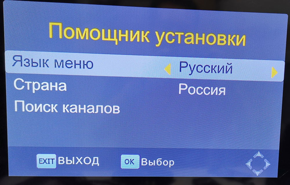 Russian 4 tune 4 antenna dvb-t receiver