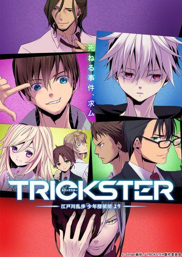 Trickster: Edogawa Ranpo \Shounen Tanteidan\ yori