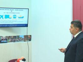 Програма за развитие и управление на Русе