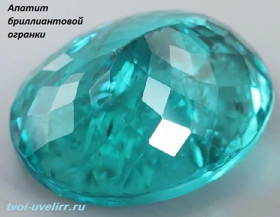 Апатит-камень-Свойства-добыча-и-применение-апатита-4
