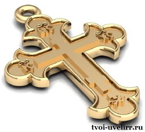 Православный-крест-оберег-или-ювелирное-украшение-2