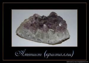 Украшение-из-натуральных-камней-9