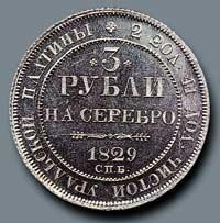 Как-платина-стала-благородным-металлом-2