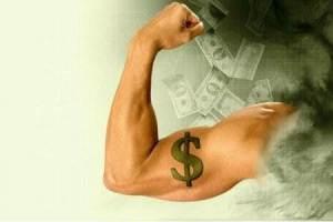 Достоинства-и-недостатки-кредитного-плеча-на-рынке-Форекс-32