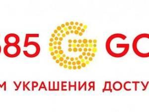 585-ювелирная-сеть-6