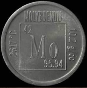 Молибден-5