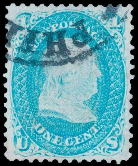 Самые-дорогие-почтовые-марки-6
