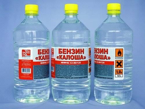 Бензин-калоша-1