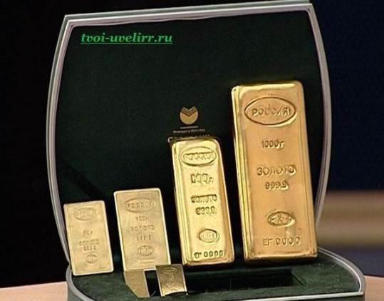 Золотой-слиток-сбербанка-1