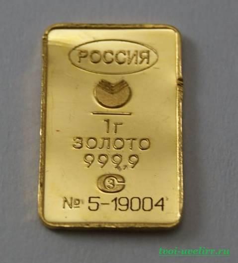 Золотой-слиток-сбербанка-3