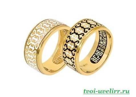 Православные-кольца-1