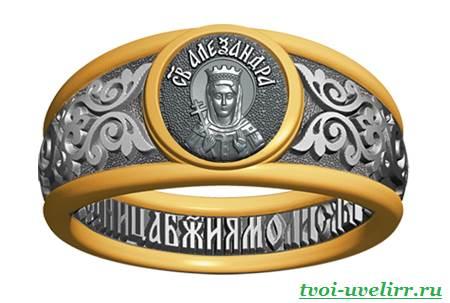 Православные-кольца-4
