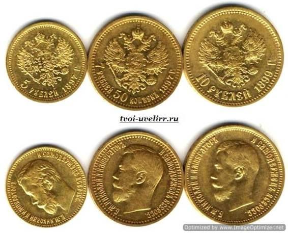 Стоимость-золотого-червонца-3