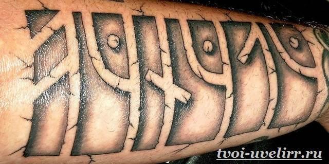 Славянские-татуировки-и-их-значение-Татуировки-в-славянском-стиле-27