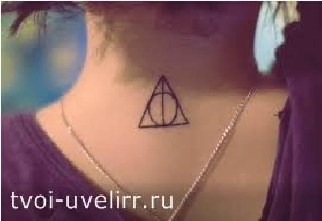 Тату-треугольник-и-её-значение-5