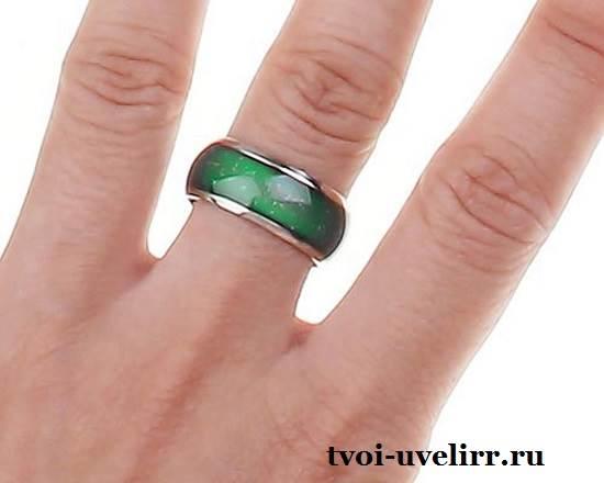 Кольцо-настроения-Особенности-и-значение-кольца-настроения-7