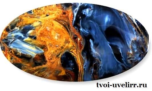 Петерсит-камень-Описание-и-свойства-петерсита-5