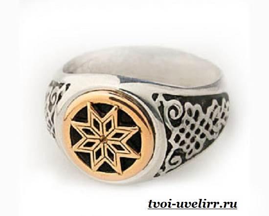 славянские-кольца-виды-и-особенности-славянских-колец-17