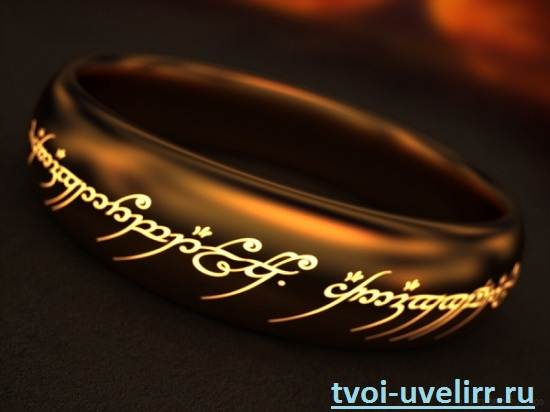 Кольца-с-надписью-и-их-значение-3