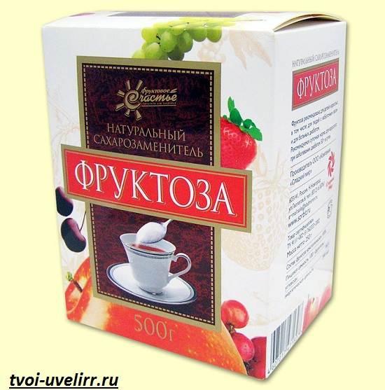 Фруктоза-Свойства-фруктозы-Применение-фруктозы-5