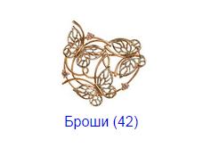 каталоги-17